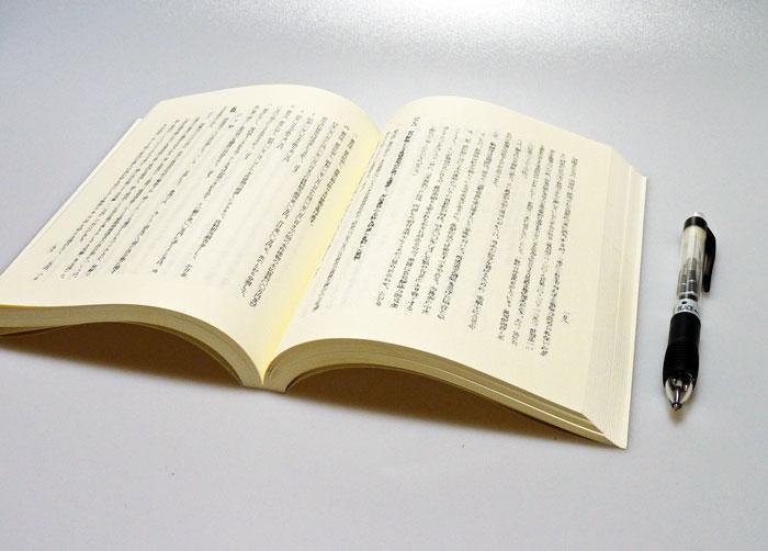 book6l