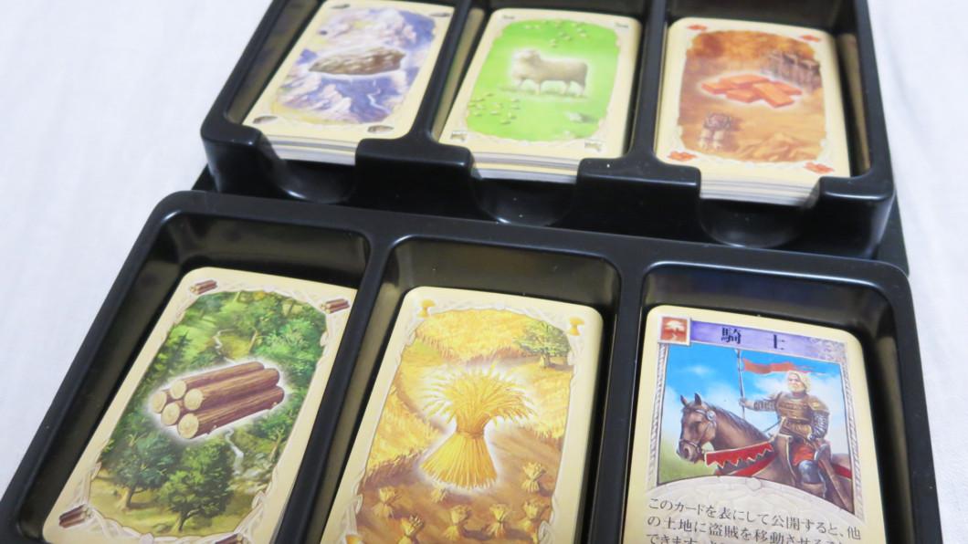 資材カード