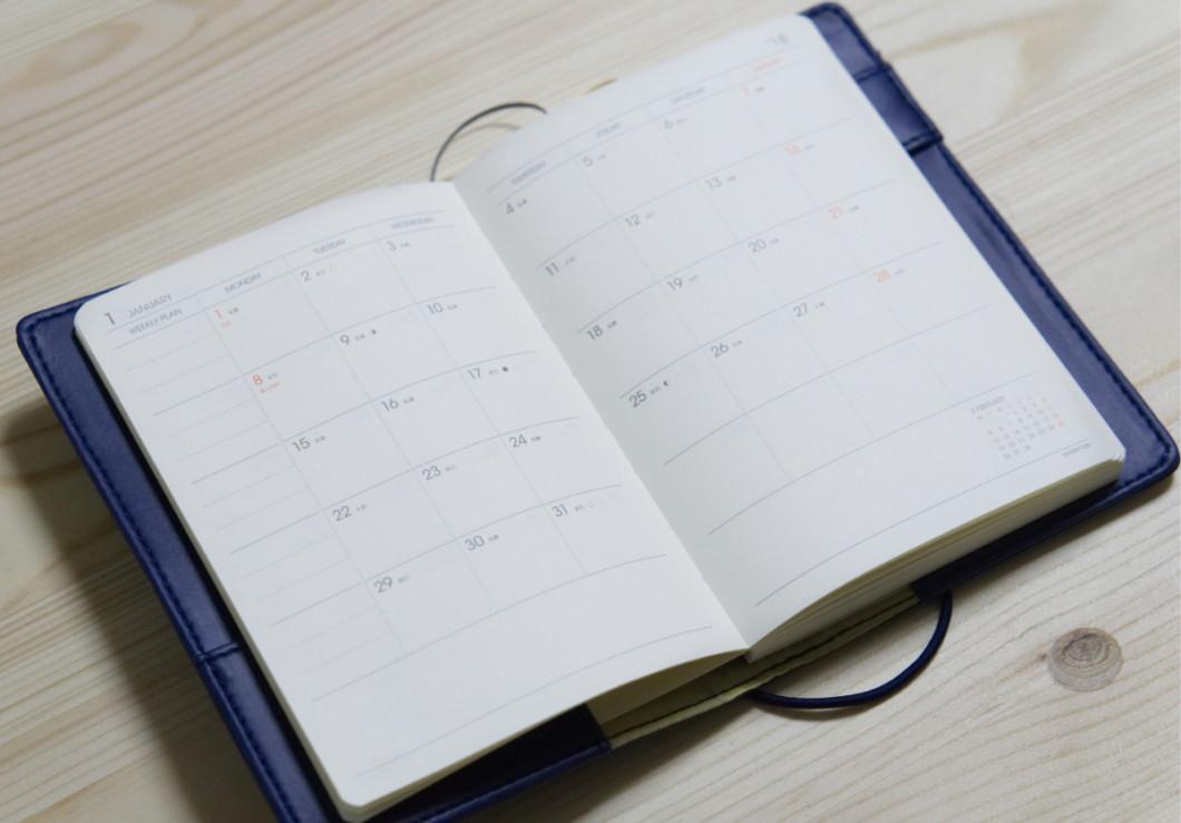 ハイタイドの手帳、月間スケジュール