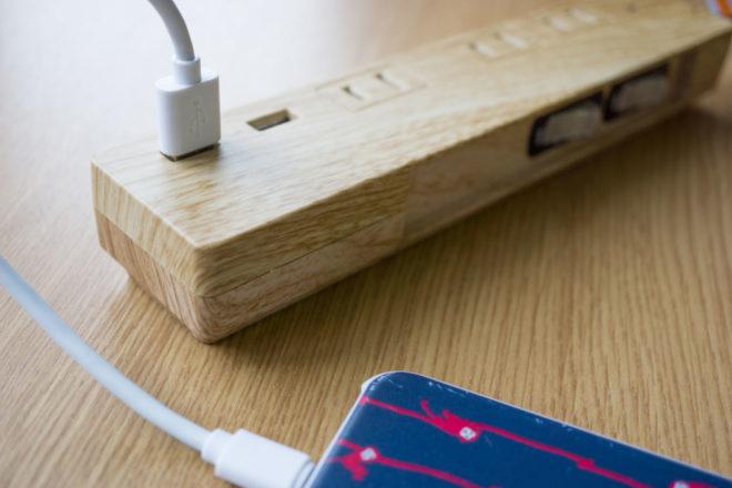 木目 電源タップ
