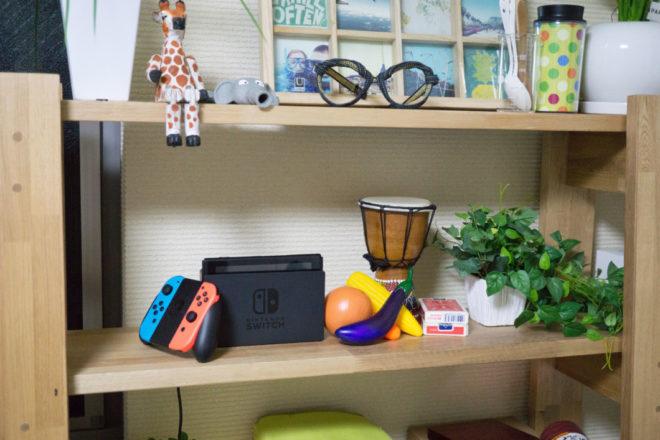Nintendoswitch 置き方